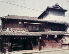 沿革 History of Hosuien